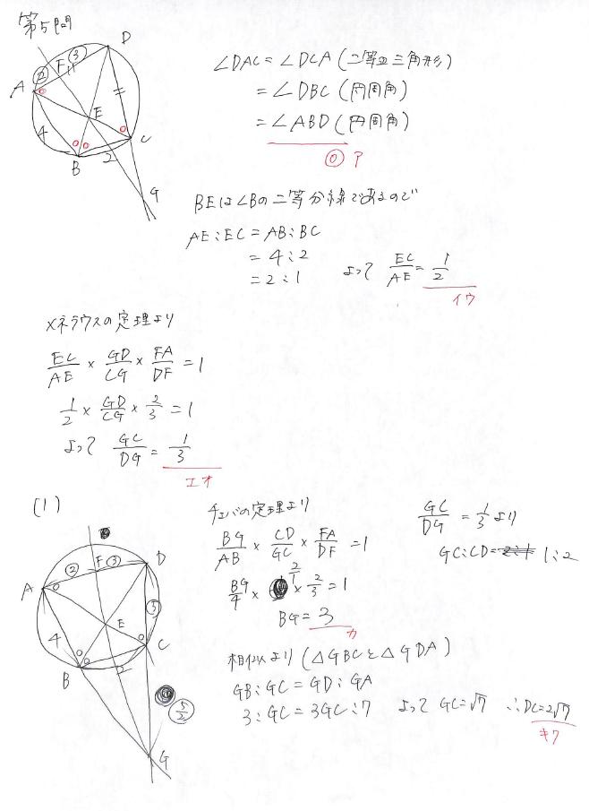 sugaku-1a_ans_sa09